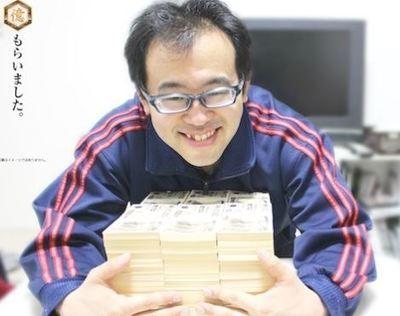 藤本京 1億円チャレンジプロジェクト2017 億チャレについて