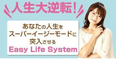 小室友里 豆生田司 アルケミストジャパンプログラム 批評