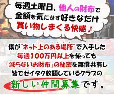 クリス岡崎 14文字の方舟プロジェクト 批評