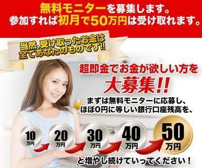 パーフェクトキャッシュビジネスの桜井仁さんがずっとカンペの棒読みで年始早々笑ってしまったどうでもいい話