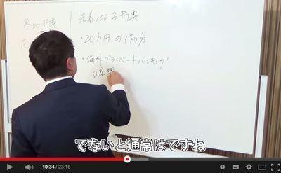 花田浩のゴールドドラゴンを勧めない理由とその内容