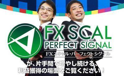 奥谷隆一(FXりう) FX-Jinと手を組みツールの開発か。