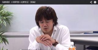 小島幹登  1商品リピート通販ビジネスについて 北野哲正