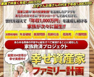 坂本健太のOnline Signal Bet(OSB) 1万円を1年で2000万円にした?